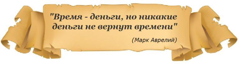 stoimost'_abonentskogo_buhgalterskogo,obsluzhivaniya_OOO,IP