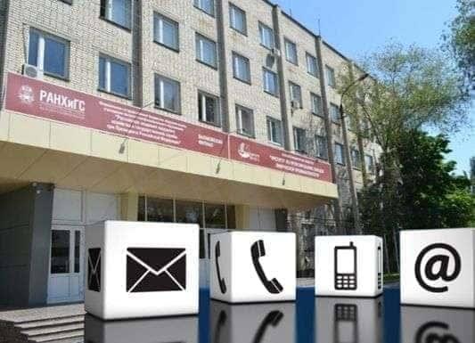 ранхигс_балаково,эксперт_финанс_бухуслуги,